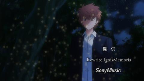 Rewrite 2期 23話 感想 49