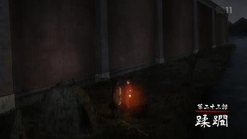 ゴールデンカムイ 2期 23話 感想 30