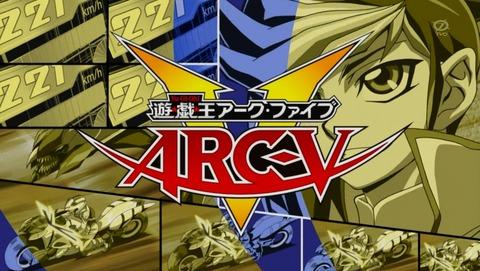 遊戯王ARC‐V 85話 感想 279