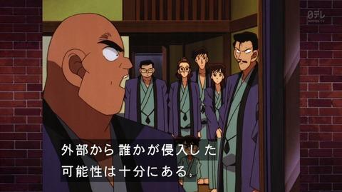 名探偵コナン 27話 リマスター 感想 61