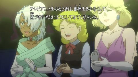 ガンダム ビルドファイターズトライ 8話 感想 9