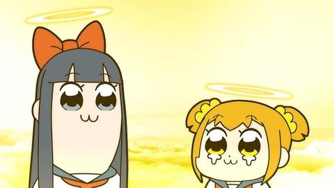 【ポプテピピック】第5話 感想 へぇ、この狂気の無法地帯アニメにも大人の事情ってあるんだね