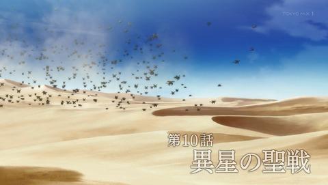 ゲッターロボアーク 10話 感想 49
