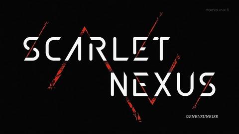 SCARLET NEXUS 3話 感想 002