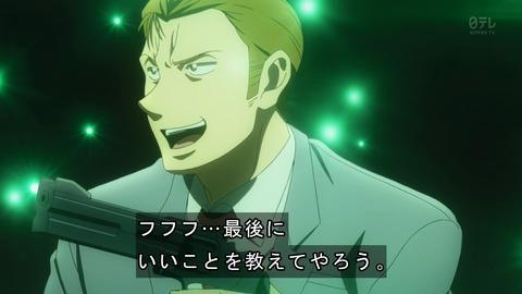 まじっく快斗1412 15話 感想 3030