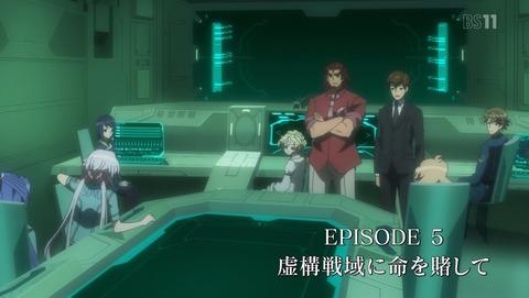 戦姫絶唱シンフォギア 4期 5話 感想 13
