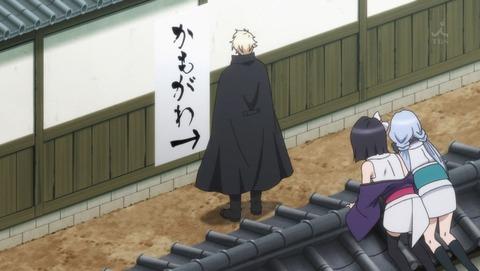 BAKUMATSUクライシス 5話 感想 0126