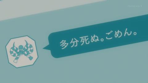 防振り 10話 感想 023
