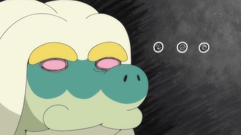 【ポケットモンスター サン&ムーン】第59話 感想 あなた、ジジーロンっていうのね!