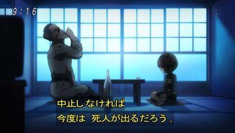 ゲゲゲの鬼太郎 第6期 54話 感想 025