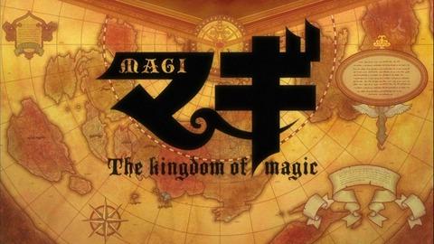 マギ 20話 16455