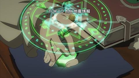 盾の勇者の成り上がり 6話 感想 0116
