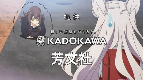 おちこぼれフルーツタルト 11話 感想 50