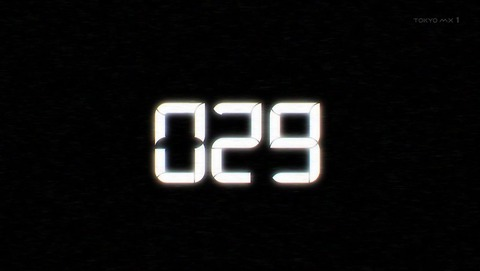 ancb00549