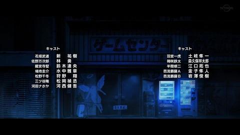 東京リベンジャーズ 21話 感想 0286