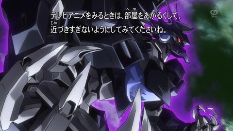 ガンダムビルドダイバーズ 25話 最終回 感想 39