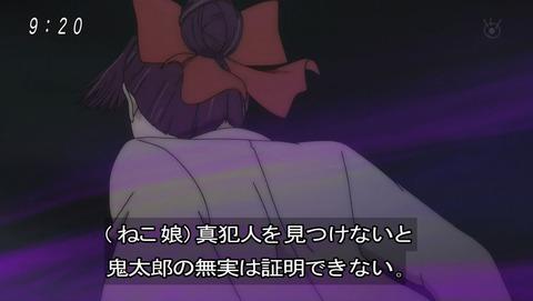 ゲゲゲの鬼太郎 第6期 42話 感想 034