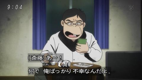 ゲゲゲの鬼太郎 第6期 73話 感想