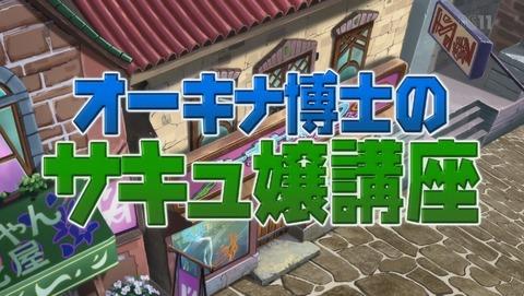 異種族レビュアーズ 6話 感想 0266