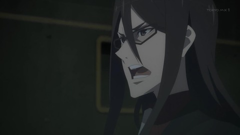 ロード・エルメロイⅡ世の事件簿 12話 感想 061