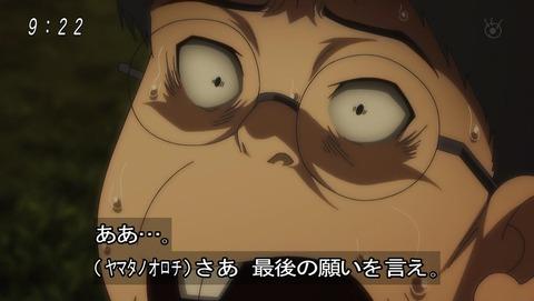 ゲゲゲの鬼太郎 第6期 73話 感想 038
