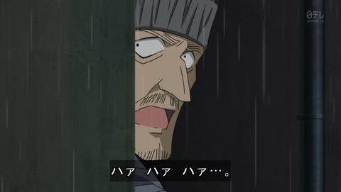 名探偵コナン 763話 感想  15