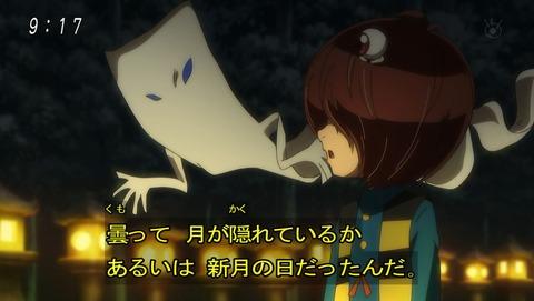 ゲゲゲの鬼太郎 第6期 50話 感想 025