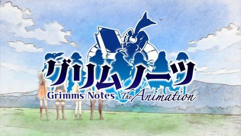 グリムノーツ The Animation 7話 感想 0014