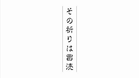 ancb01627