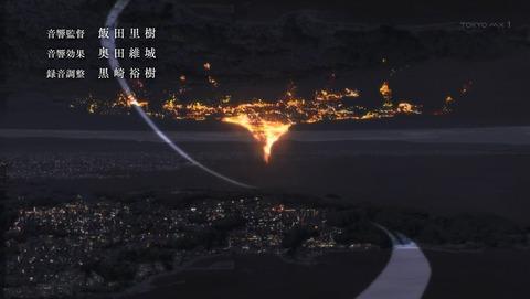 刀使ノ巫女 24話 最終回 感想 8