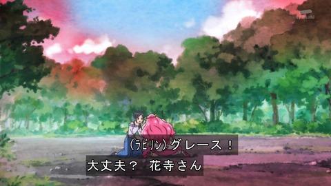 ヒーリングっど プリキュア 3話 感想2885 - ...