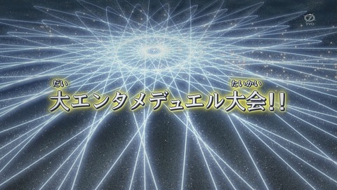 遊戯王ARC‐V 62話 感想 22