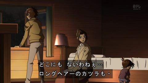 名探偵コナン 756話 感想 01