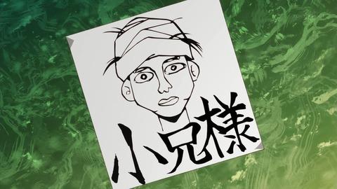 覇穹 封神演義 6話 感想