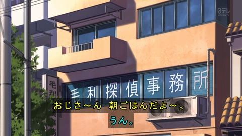 名探偵コナン 758話 感想 25