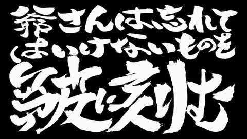 銀魂 銀ノ魂篇 346話 感想 07