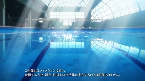 Free Dive_to_the_Future 1話 感想 1696