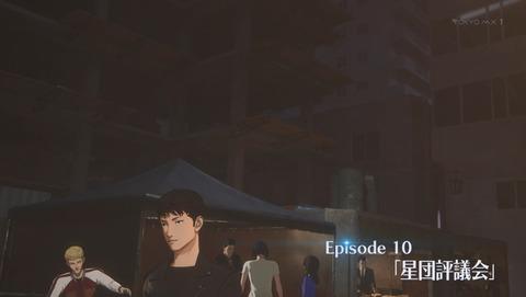 ULTRAMAN 10話 感想 09