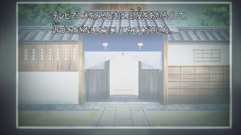 ナルト疾風伝 カカシ暗部編 578話 感想 5