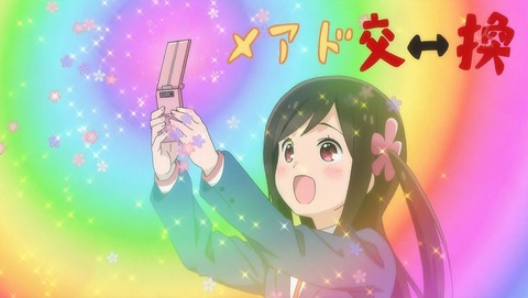 ひとりぼっちの○○生活 1話 感想 038