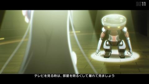 Vivy Fluorite Eye's Song 9話 感想 40