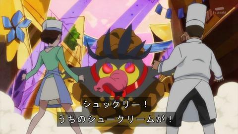 キラキラ☆プリキュアアラモード 11話 感想 1892