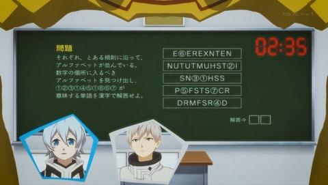 Dimensionハイスクール 3話 感想 0119