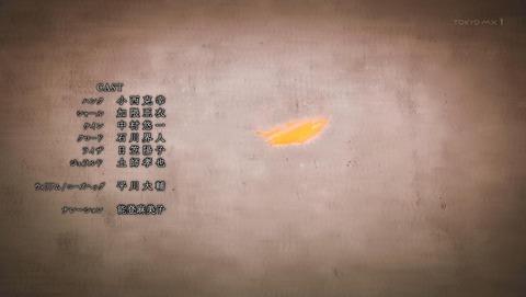 かつて神だった獣たちへ 7話 感想 058