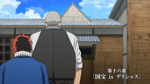火ノ丸相撲 16話 感想 44