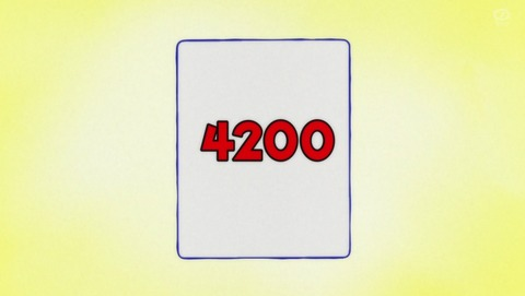 ANCB002393