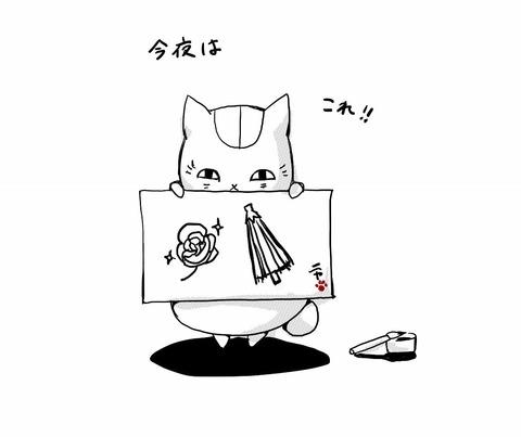 夏目友人帳 5期 3話 感想 cQ