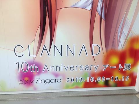 clannad0082