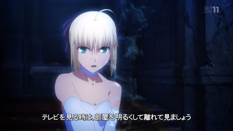Fate stay night UBW 18話 感想 11