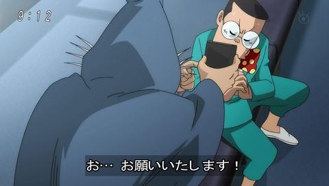 ゲゲゲの鬼太郎 第6期 40話 感想 019